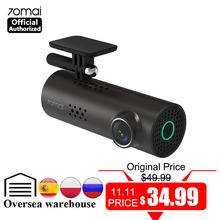 70mai דאש מצלמת רכב DVR Wifi APP שליטה קולית 70 מאי דאש מצלמת 1S FHD 1080P ראיית לילה לרכב מצלמה אוטומטי וידאו מקליט G חיישן