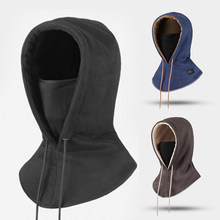Winter Men Outdoor Sports Cycling Face Mask Scarf Super Warm Windproof Ski Mask Thermal Fleece Balaclava Hat Hooded Neck Warmer(China)