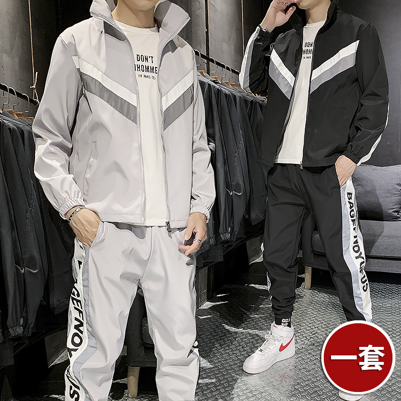 Autumn And Winter Men Plus Velvet Two-Piece Set Contrast Color Hooded Tooling Jacket Sports Set