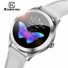 цена на 2020 Women Smart Watch Waterproof IP68 Heart Rate Monitor Fitness tracker Smartwatch Android Watch Connect For Xiaomi Huawei IOS