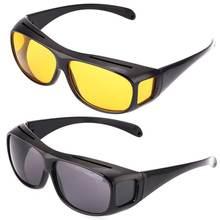 Автомобильные солнцезащитные очки ночного видения для вождения