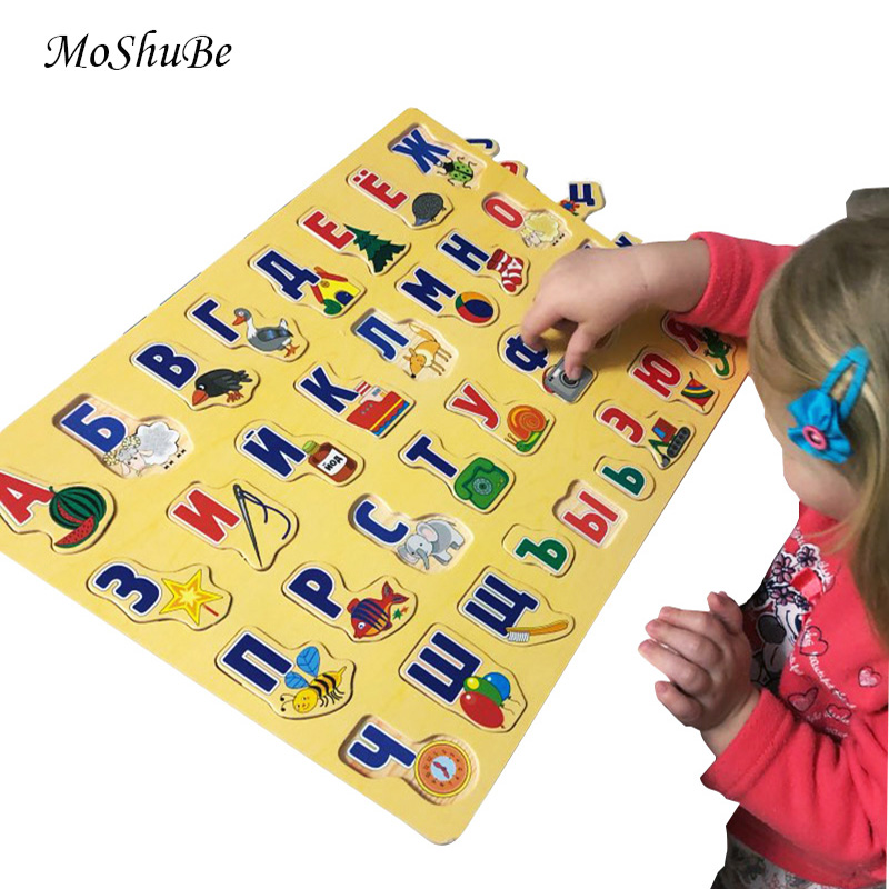 3D Wooden Toys For Children Puzzle Russian Letters Learning Grasp Board Kids Gift Game Montessori Baby Learning Alphabet