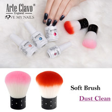 Arte Clavo Nail Arts Cleaning Brush For Acrylic Nail Brush Tools Soft Cleaner And UV Manicure Gel Polish Remover Nail Care Tool(China)