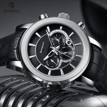 RUIMAS Automatic Military Watches Waterproof Sports Wristwatch Leather Strap Mechanical Watch Man Relogios Masculino Clock 6767