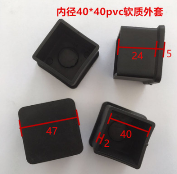 04 Furniture Accessories 40mmX40mm Square Pipe Plug Plastic Pipe Plug Furniture Pipe Plug Dust-proof Square Foot Plug Seal Cap