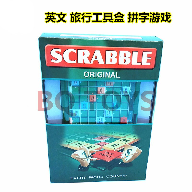 Travel Scrabble Game Foldable Plastic Checkerboard Tool Box Travel English Scrabble Scrabble Game