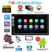 цена на 7 inch Universal Car Multimedia Player BT FM Mirrorlink Stereo Audio A5 2 Din Android 8.1 Car Auto Radio GPS Navigation