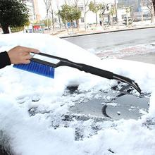 Car-Snow-Removal-Shovel Snow-Ice-Scraper Long with Cotton-Handle Vehicle Snow-Brush