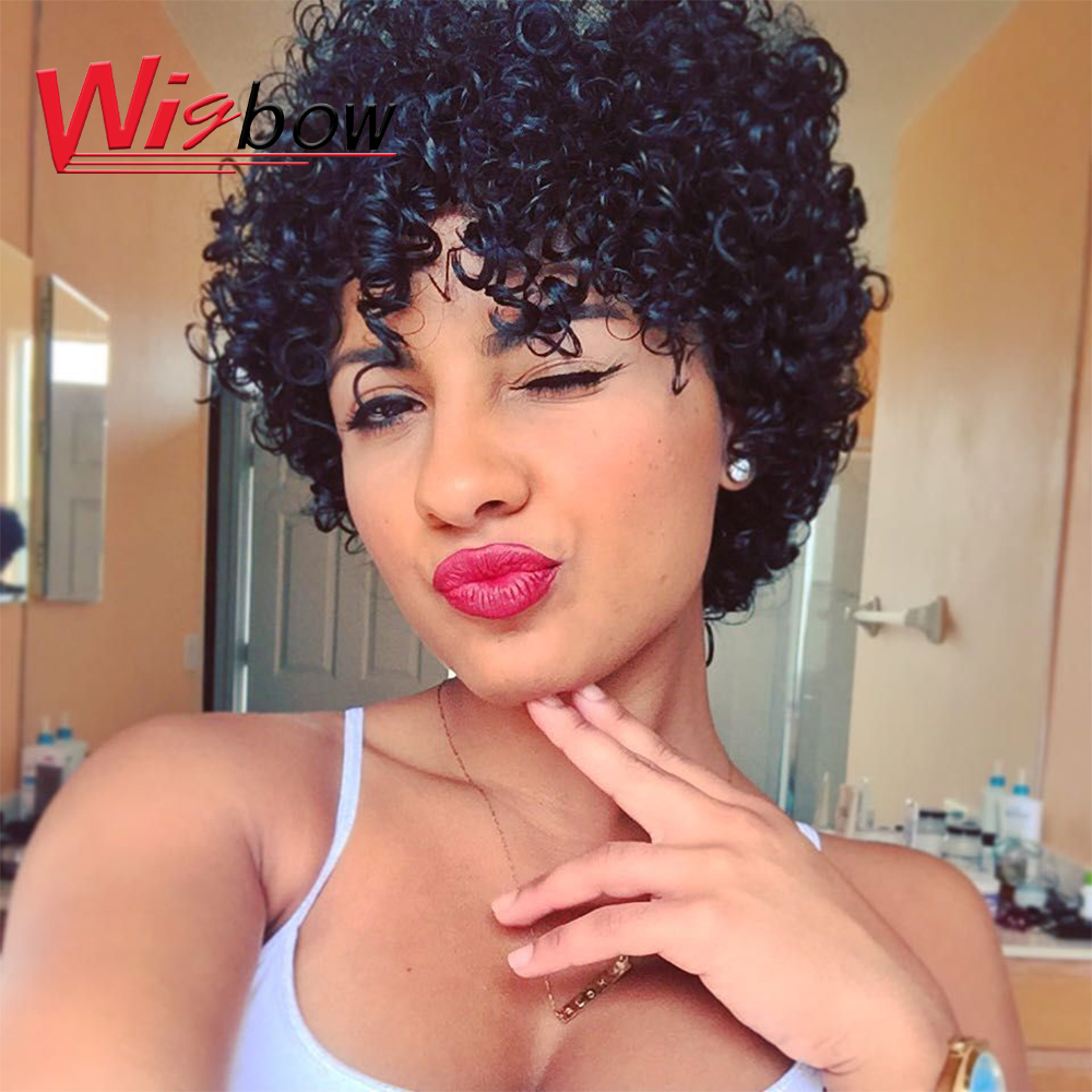 Afro Kinky Curly Wig Color Brown 1B Burgundy Short Wig Curly Human Hair Wig With Bangs For Women Short Brazilian Wigs