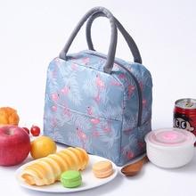 купить 2019 Insulated Lunch Bag Thermal Stripe Tote Bags Cooler Picnic Food Lunch Box Bag For Kids Women Girls Ladies Men Children Pink по цене 194.74 рублей