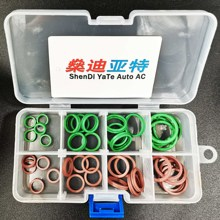 40PCS/SET HNBR Rubber Ring Seals For Special O Rings For Mercedes Benz,Land Rover,BMW,Peugeot Air Conditioning System Nozzles