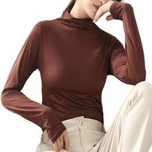T koszula koszulka damska jesienno-zimowa Vintage golf Plus aksamitna jednokolorowa koszulka z długim rękawem Vestidos Ropa Mujer tanie tanio Liva girl CN (pochodzenie) Wiosna jesień Poliester Pełna REGULAR Suknem Stałe MB_8325 NONE Na co dzień Osób w wieku 18-35 lat