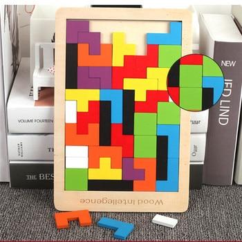 צבעוני 3D פאזל עץ טנגרם מתמטיקה צעצועי טטריס משחק ילדים טרום בית הספר Magination רוחני חינוכי צעצוע לילדים 12