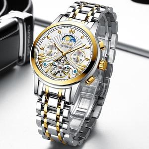 Image 4 - LIGE Official Store Mensนาฬิกาอัตโนมัติธุรกิจเครื่องกลนาฬิกาทองนาฬิกาผู้ชายReloj Mecanico De Hombres
