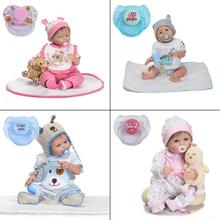 4 Types Brand New Pacifier Accessories Reborn Doll Supplies Dummy Pacifier Magnet For Reborn Baby