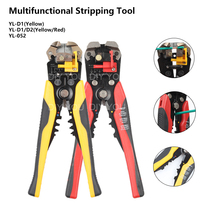 цена на Wire cutter automatic crimping adjustable wire stripper multi-functional peeling tools Terminal pliers 0.2-6.0mm2 tool HS-D1/D2
