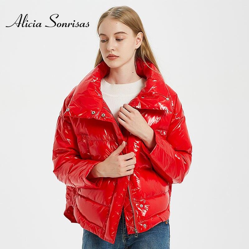 этой куртка зимняя теплая
