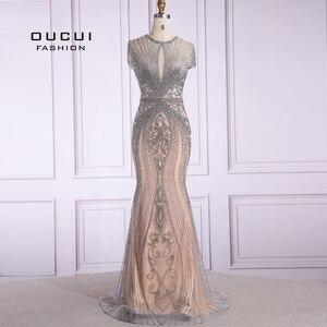 Image 3 - を oucui ドバイビーズのウェディングドレスセクシーな高級ダイヤモンドノースリーブヌードマーメイドロングイブニングドレスフォーマルドレスローブ · デ · ソワレ OL103466