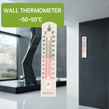 Indoor Digital Temperature Gauge Wall Thermometer Garden Household Home Supplies ABS White Creative Convenient Outdoor Tool