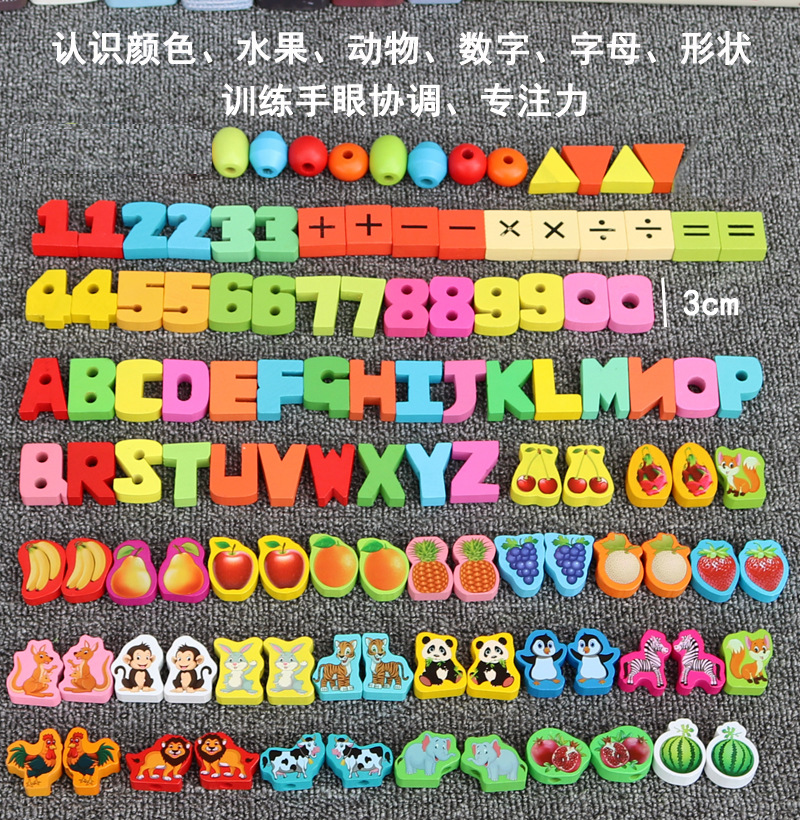 Wooden Lessons Threading Baby Young CHILDREN'S Early Beaded Bracelet Intelligence Boy Women's Toy Building Blocks Non-10-30 Yuan