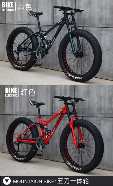 26 * 4.0 Fat Bike Beach Snowmobile Mountain Bike