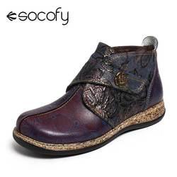 Botas Vintage SOCOFY estampadas de cuero genuino empalme gancho Loop tobillo plano Botas elegantes zapatos de Mujer Botas Mujer 2019