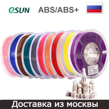 Esun ABS,ABS+ /PLA,PLA+,PVA,PETG,ePA,eTPU......1.75mm,1kg 3d printer filament/доставка из москвы россии