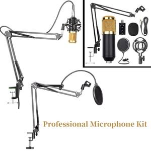 Bm800 Professional Suspension