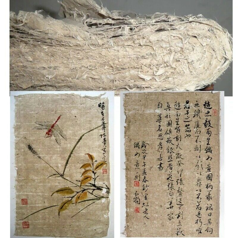 10 PC Handmade Xi He Hemp Paper Mulberry Bark Fiber Rice Painting Calligraphy