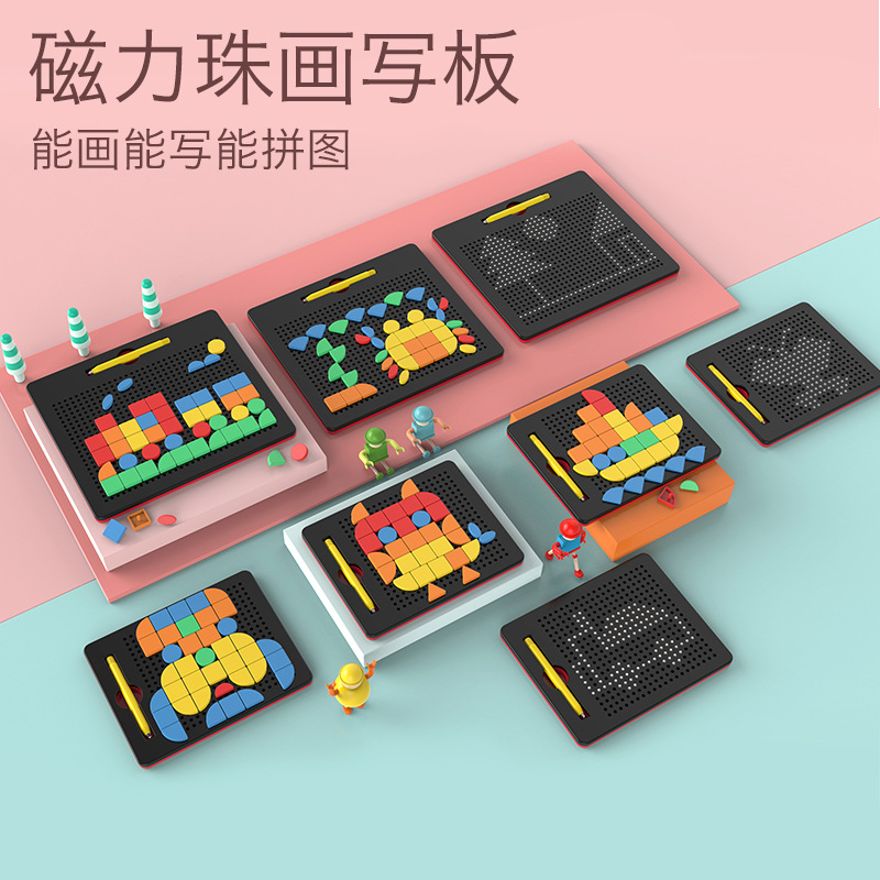 Children Drawing Board Household Young STUDENT'S Magnetic CHILDREN'S Baby Braced Kids Graffiti Creation Educational Toy