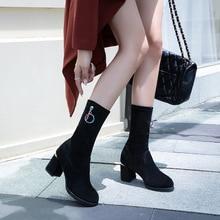 Women's Black mid-calf Sock Boots 2019 Fashion Spring Autumn Stretch Joker Chunky High Heels short boots Women Shoes Yasilaiya цены онлайн