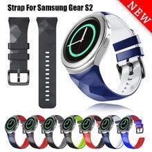 Novo pulseira de silicone para samsung galaxy gear s2 r720 substituição pulseira pulseira para samsung galaxy SM-R730 banda relógio inteligente