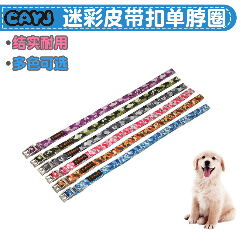 Pet Printed Camouflage Belt Buckle Single Collar Dog Cat Color Neck Ring-Style Creative Pet Supplies