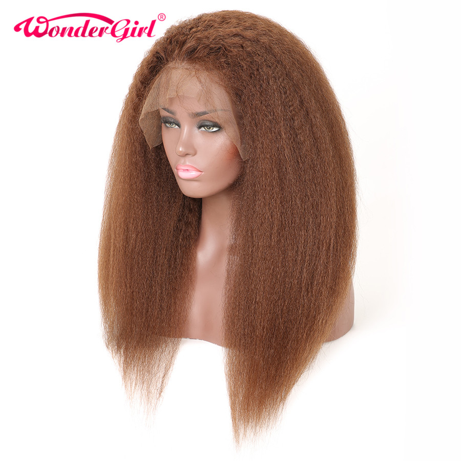 Wonder Girl 13x4 Glueless Lace Front Human Hair Wigs For Black Women #4 Kinky Straight Lace Front Wig Remy Brazilian Lace Wig