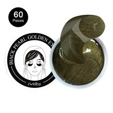 Black Pearl Golden Eye Masks 60pcs Hydrogel Patches Repairing Wrinkle Remover Dark Circle Anti Age Moisturizing Under Eye Mask(China)