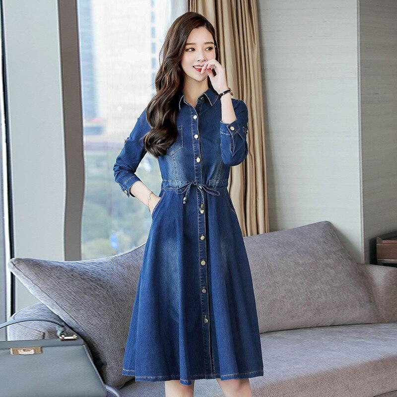 New Style Computer Cable Lock WOMEN'S Dress Autumn Korean-style Fashion Waist Hugging Long Sleeve Medium-length A- Line Skirt
