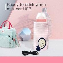 Подогреватель для детских бутылочек, крышка от бутылки термостатический емкость для воды с теплоизоляцией крышка зарядных порта USB для автомобиля теплый бутылка Защитная крышка