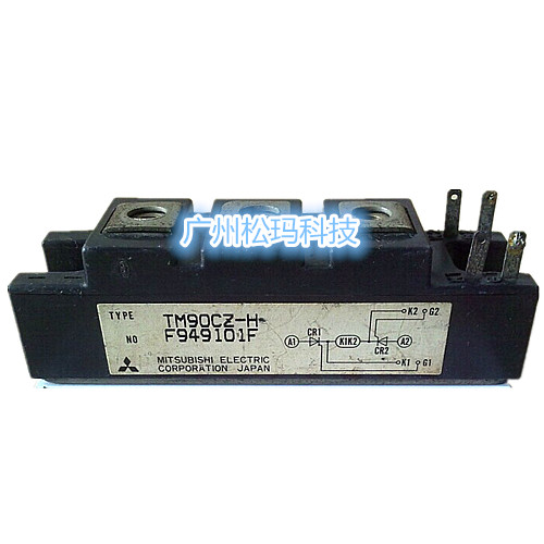 TM90CZ-H SCR module 90A 800V quality assurance--SMKJ