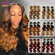 Lucky queen pacotes de cabelo brasileiro, loiro de mel borgonha onda não remy 100% de cabelo humano extensões