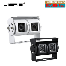 JIEPIE Dual Lens Reversing Camera RV Backup Camera Twin Adjustable angle Lens Rear View