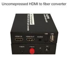 HDMI Über faser konverter Extender Unterstützung 1080P Unkomprimierte HDMI audio video Verlustfreie Keine verzögerung bis 20KM verlängerung