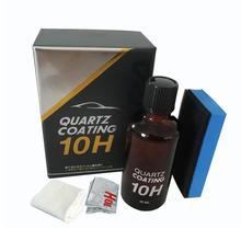 10H Hardness Car Nano Liquid Ceramic Coat Hydrophobic Glass Coating Paint Care Anti-scratch Auto Detailing Glasscoat Car Polish