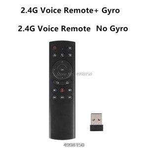 Image 1 - G20Sジャイロスマート音声リモコンir学習 2.4 グラムワイヤレスフライエアマウスドロップシップ