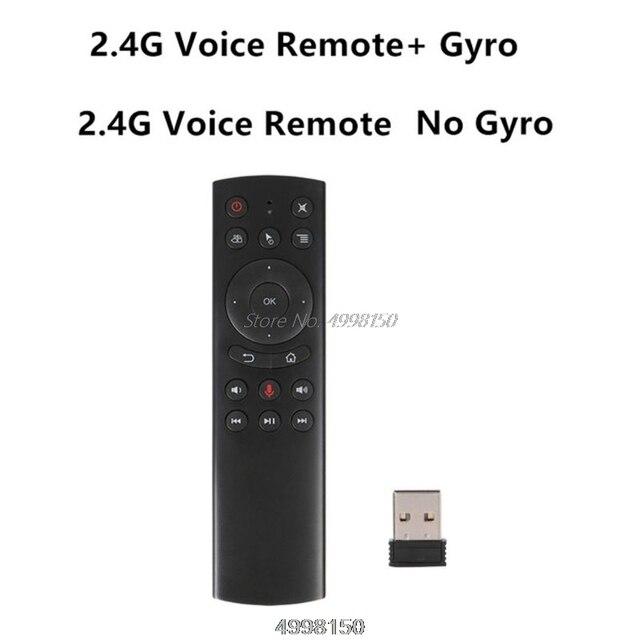 G20Sジャイロスマート音声リモコンir学習 2.4 グラムワイヤレスフライエアマウスドロップシップ