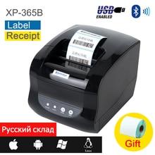Термопринтер для печати этикеток, для супермаркета, штрих-кодов, QR-кодов, USB, Bluetooth, Android и Windows, 80 мм, POS, цена