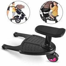 Детская коляска-багги на колесиках до 25 кг