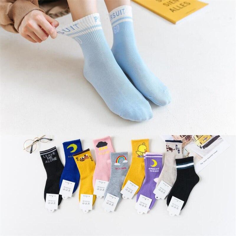 5 Double Motion Women Socks Character Cotton Socks Female Cute Autumn And Winter Skatebord Socks Hipster Fashion Japanese Socks