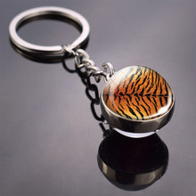 Tiger fur peacock feather key ring Sphere Crystal Ball Glass Double Side Glass Pendant Jewelry gift for men and friend keychain(China)