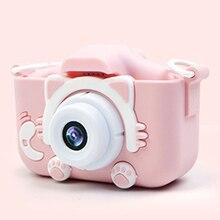 Toy Photography Cartoon Take Pictures Mini Children Camera Dual Lens Birthday Gi