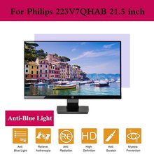 For Philips 223V7QHAB 21.5 inch Anti Blue Light Screen Protector film film Filte